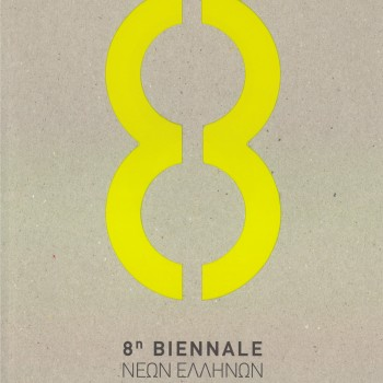 8th Biennale